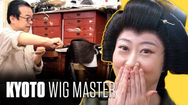 How It's Made  Kabuki And Geisha Hair In Japan (eng Sub)