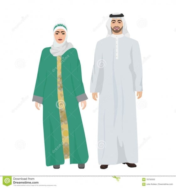 Arabic Man Male And Woman Female Together In Traditional National