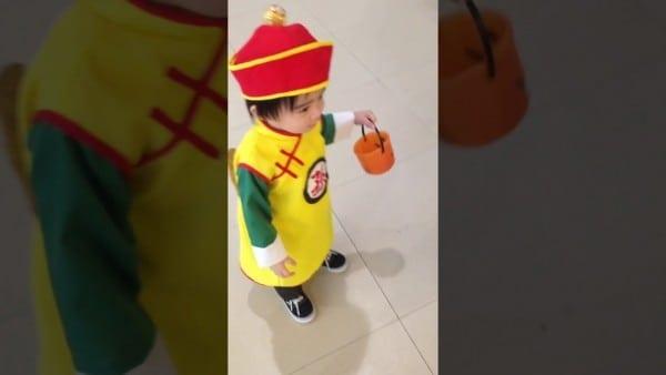 Baby Gohan Costume