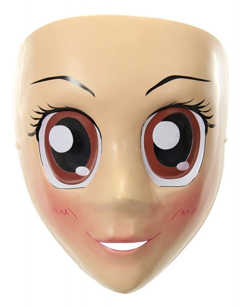 Amazon Com  Elope Brown Eyes Anime Mask  Toys & Games