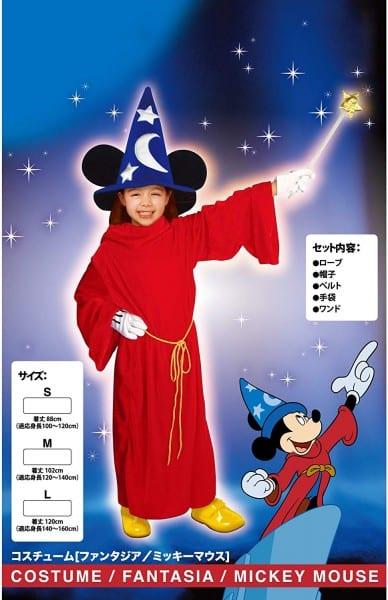 Amazon Com  Disney Fantasia Sorcerer's Apprentice