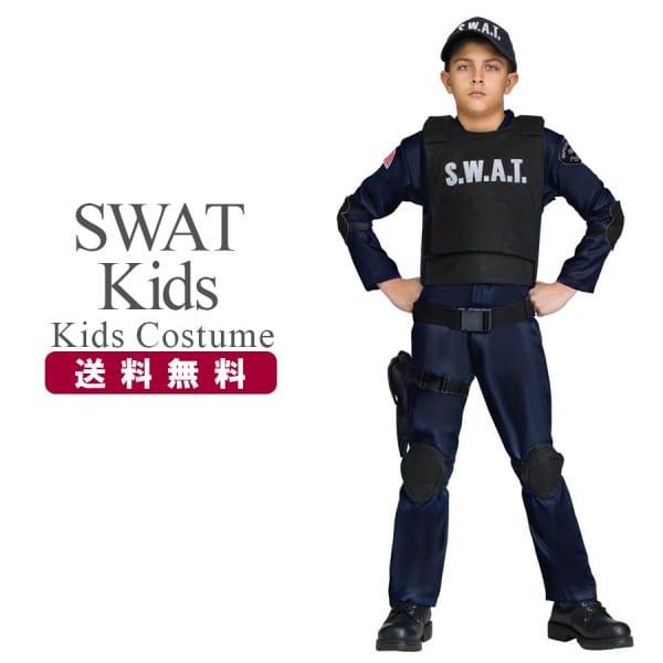 Nop Nop Rakuten Ichiba Ten  Swat's Watt 8