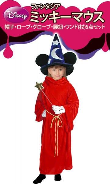 Party Palette  5940 Yen → 5180 Yen! • Children's Halloween