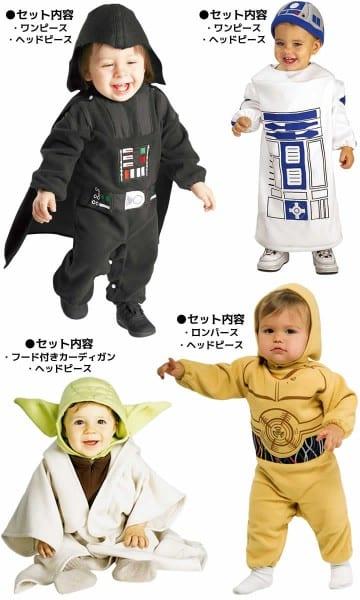 Party Palette  5,400 Yen → 4,680 Yen! ◇the Star Wars Clothes
