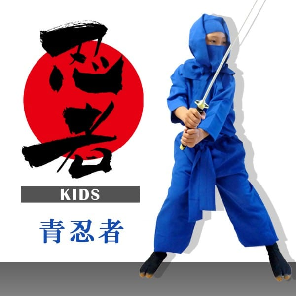 Nop Nop Rakuten Ichiba Ten  Child Ninja Ninja Ninja 忍 びくのいち