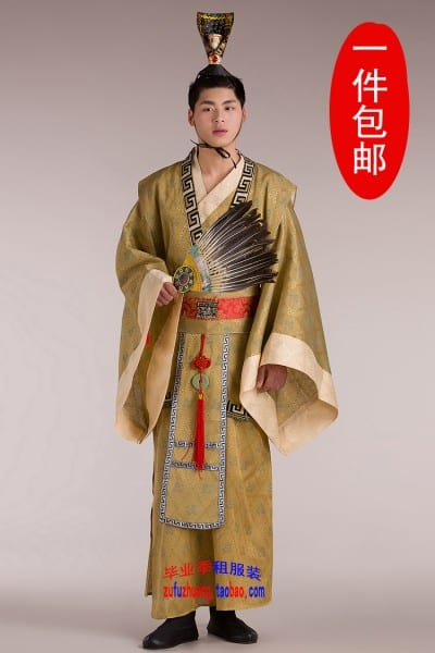 Improved Han Chinese Clothing Costume Costume Male Han Dynasty
