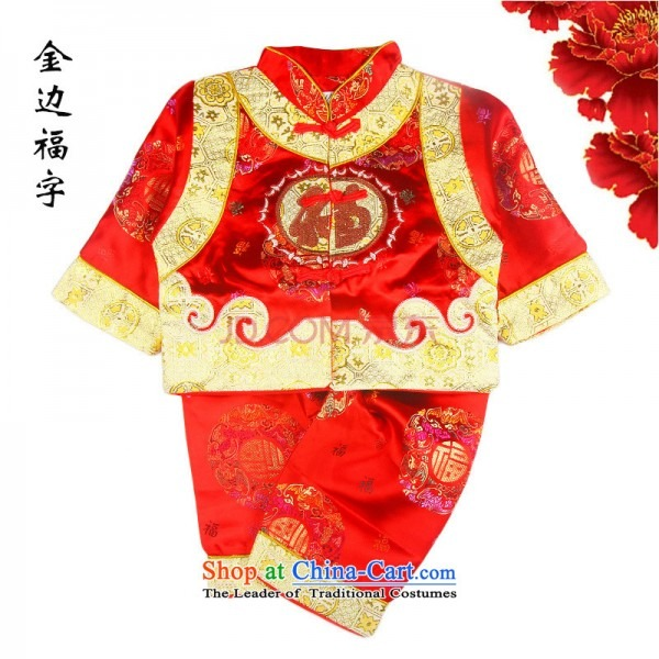 Tang Dynasty Children Girls Tang Dynasty Chinese Lunar New Year Of
