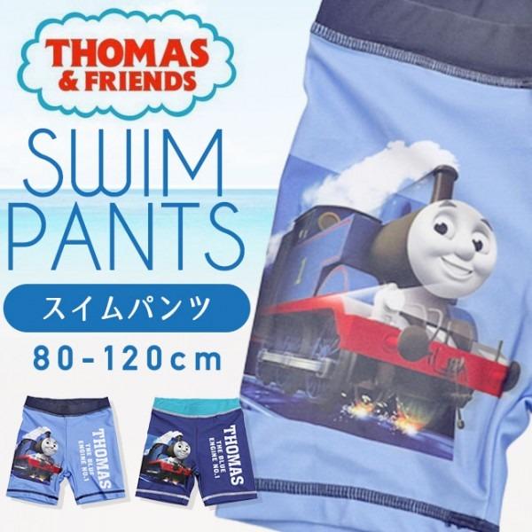 Manhattan Store  Thomas The Tank Engine Swimsuit Boy Swimming