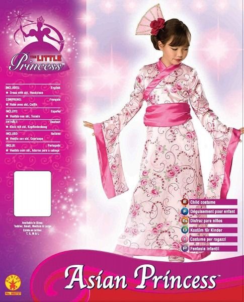 Amazon Com  Rubies Asian Princess Costume,pink,small  Toys & Games