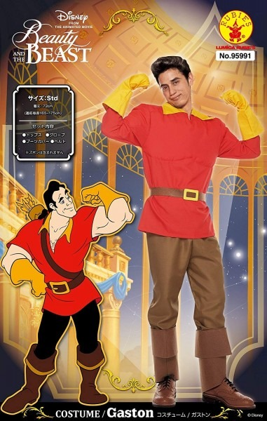 Amazon Com  Disney's Beauty & The Beast Gaston Costume