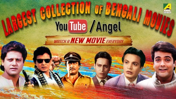 Watch A New Bengali Movies Every Day