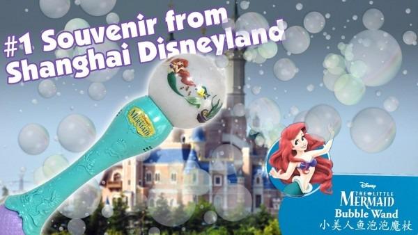 Disney Little Mermaid Bubble Wand Music Shanghai Disneyland Toy