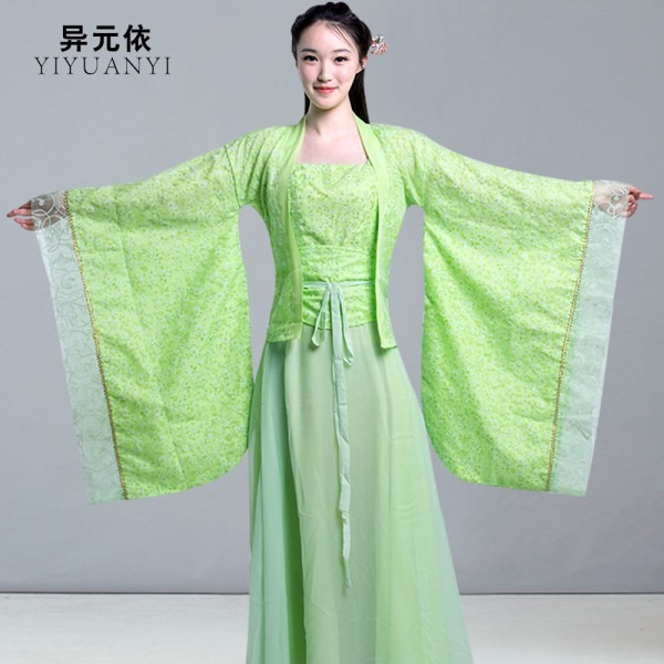 China Green Monkey Costume, China Green Monkey Costume Shopping
