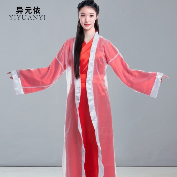 China Monkey Costume, China Monkey Costume Shopping Guide At