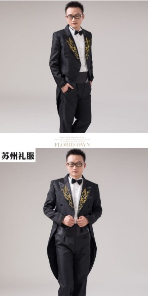 Cosplay Male Male Tuxedo Formal Male Clothes Tuxedo The Magician