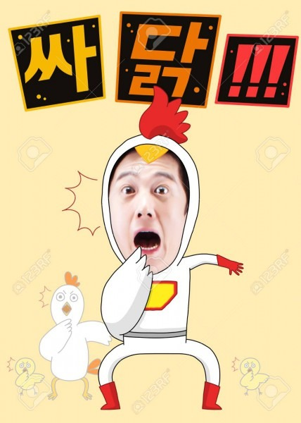 Man In Chicken Costume, Sale Event Advertising Royalty Free