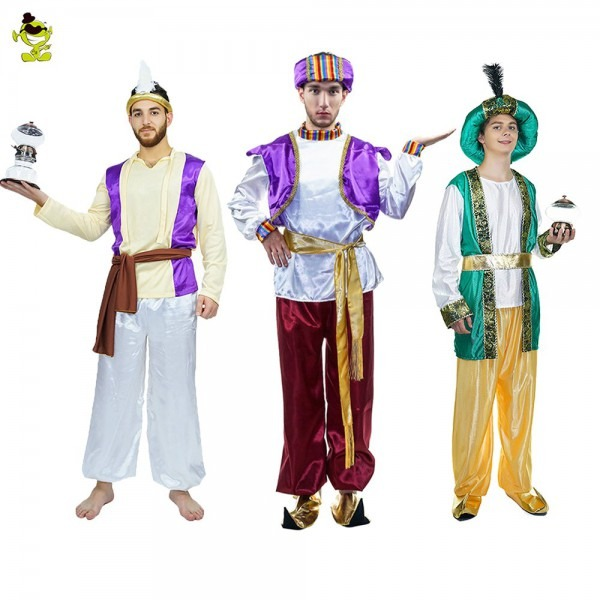 Adults Men Arabian Arab Costume Halloween Cosplay Party Classic