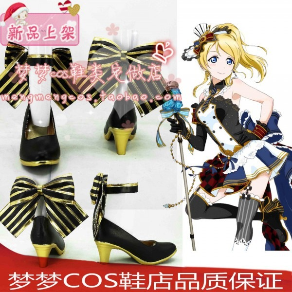 Love Live! Eli Ayase Ellie French Maid Cosplay Shoes Boots Custom