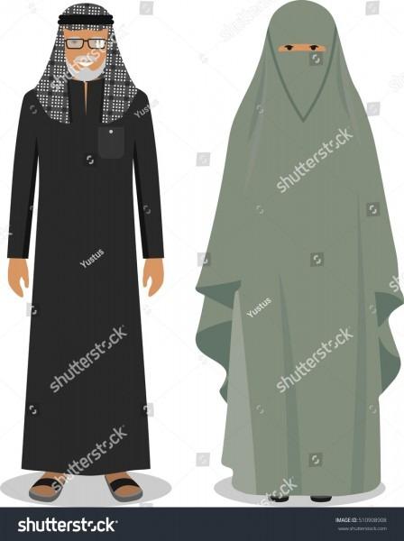 Muslim Arab Old Man Woman Standing Stock Vector (royalty Free