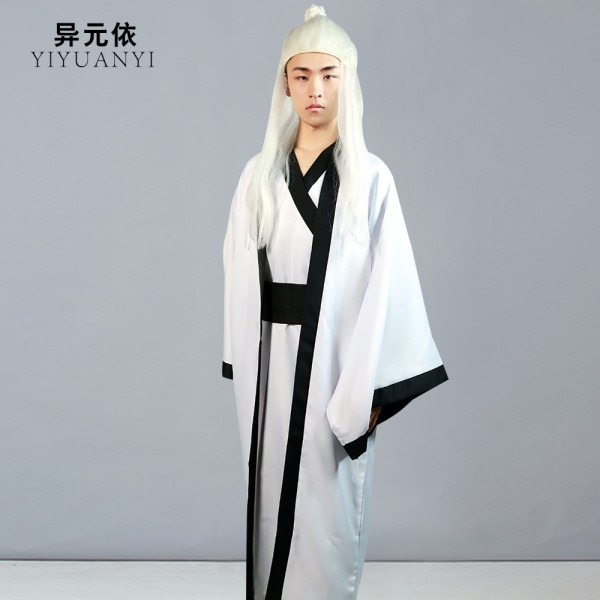 Buy Han Chinese Clothing Costume Costume Costume Costume Male