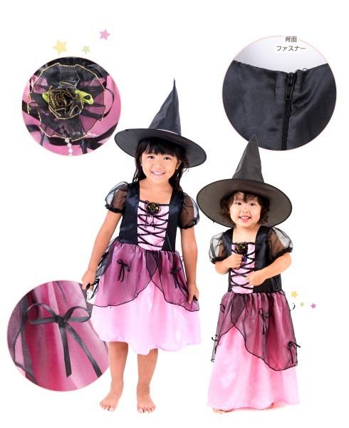 Smile Market  Kids Fancy Dress Halloween Dress Up Costume Kids
