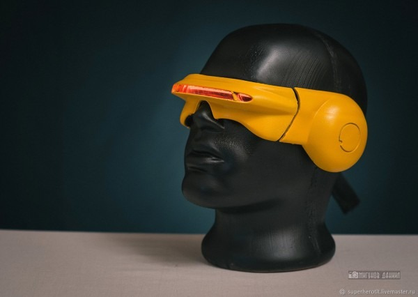 The Visor Of The Cyclops X