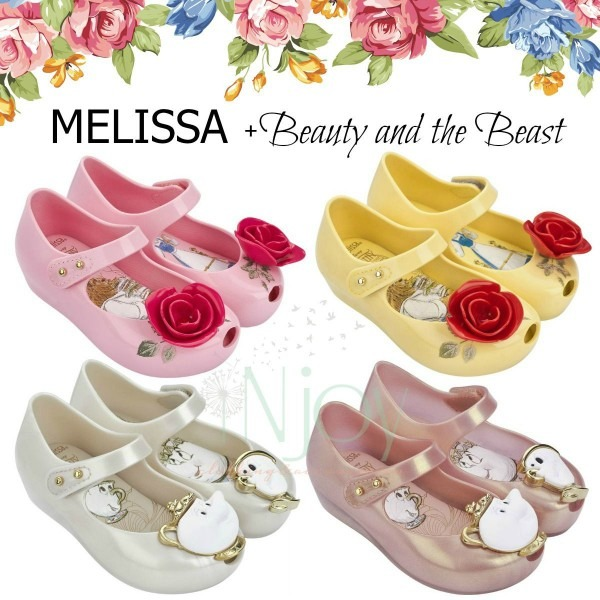 Melissa + Beauty And The Beast Toddler Girl Shoes!  Disney