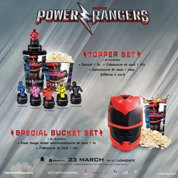 คอหนังห้ามพลาด!! Power Rangers Topper Set ขนมาครบ5สี & Special