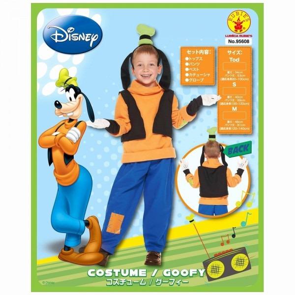 50 Inspirational Goofy Costume Toddler