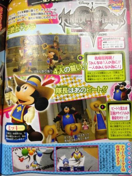 Kingdom Hearts 3d Adds Three Musketeers World, More Cameos